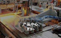 江西瑞安新能源(万博manbetx网页登录太阳能科技)有限公司产品中心