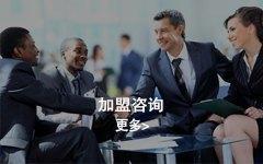 江西瑞安新能源(亚博体育app苹果版本太阳能科技)有限公司加盟咨询