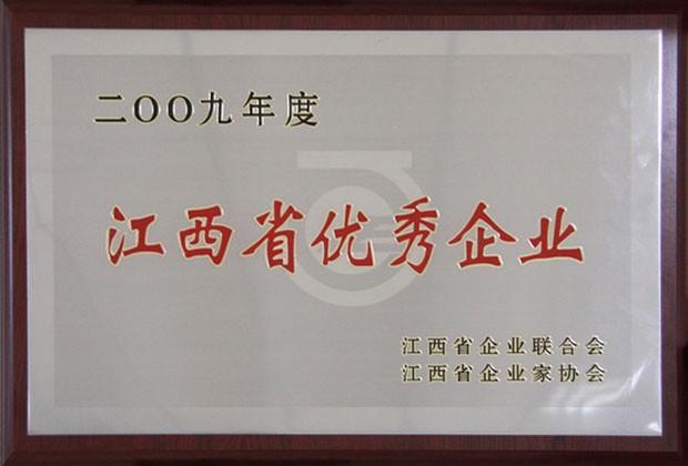September,2010 - Jiangxi province Excellent enterprise.