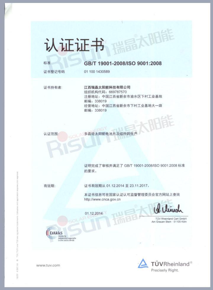 亚博体育app苹果版本认证证书